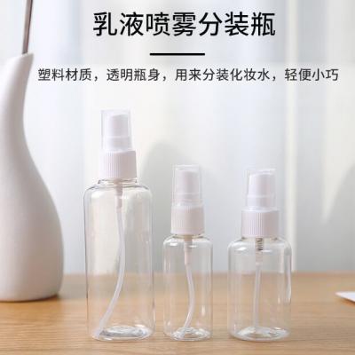 30ML-100ml消毒液喷壶50ML喷水壶化妆水按压式喷瓶